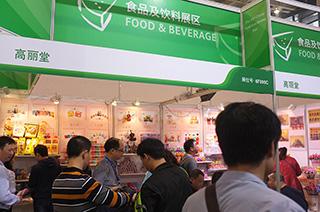 高丽堂食品参展南京糖酒会