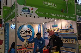 上海久降堂食品科技有限公司常州分公司参展2015南京糖酒会