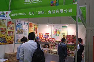 天天(国际)食品有限公司参展2015南京糖酒会