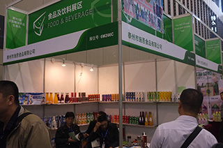 泰州市施恩食品有限公司参展2015秋季糖酒会