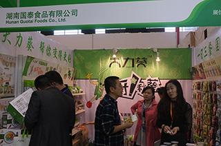 湖南国泰食品有限公司参加南京糖酒会