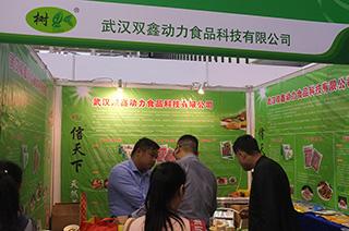 武汉双鑫动力食品科技有限公司参展2015南京糖酒会