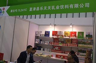 夏津县乐天天乳业饮料有限公司参展2015南京糖酒会