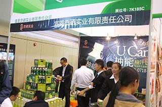 宣恩贡硒实业有限责任公司参展2015南京糖酒会