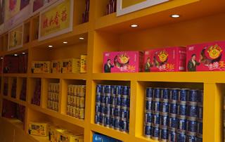 93届南京全国糖酒会鼎尊产品展示