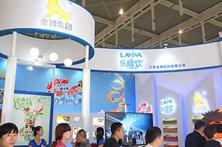 江苏金狮饮料有限公司参加2015第93届全国糖酒会