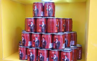 河南鼎尊饮品产品展示