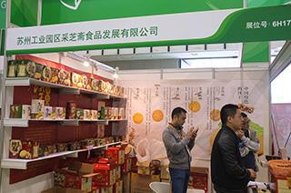 苏州工业园区采芝斋食品发展有限公司在第93届全国糖酒会上隆重招商