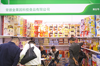 常德金果园科技食品有限公司在2015南京秋季糖酒会上诚招代理
