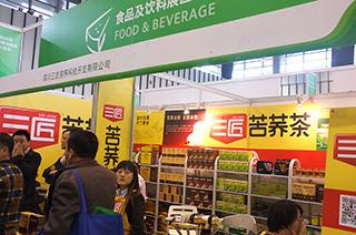 四川三匠苦荞科技开发有限公司产品在第93届南京全国糖酒会现场广受好评