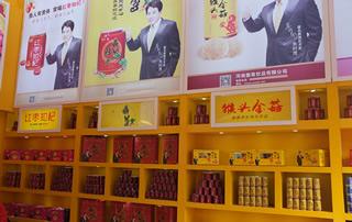 南京全国糖酒会河南鼎尊饮品产品