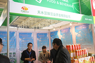 天水豆臻豆业开发有限公司亮相2015年南京糖酒会现场