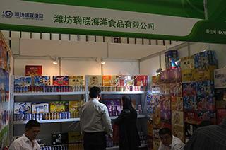 潍坊瑞联海洋食品有限公司在2015年第93届糖酒会现场诚招全国代理商