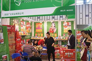 西安广文实业有限公司在2015年第93届糖酒会现场诚招全国代理商