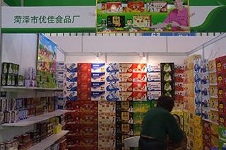 菏泽市优佳食品厂在第93届秋季糖酒会现场
