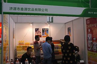 济源市鑫源饮品有限公司亮相第93届南京秋季糖酒会现场