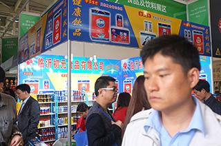 临沂初元食品有限公司亮相2015年南京糖酒会现场