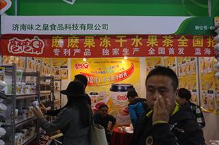 味之皇食品科技有限公司参加2015第93届全国糖酒会