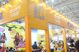 焦作市米奇食品饮料有限公司新品:酒护卫苹果醋饮料参加2015南京糖酒会