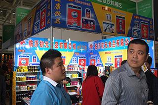 临沂初元食品有限公司在第93届秋季糖酒会现场招商