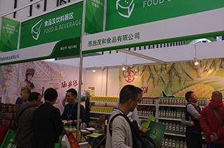 茂和食品有限公司在第93届南京全国糖酒会现场招商