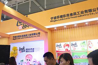 宁波乐客乐食品工业有限公司在第93届南京糖酒会上火热招商中
