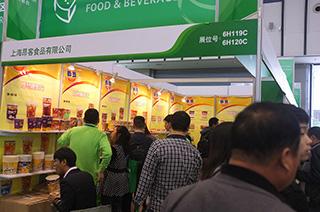 上海昂客食品有限公司欢迎您参加第93届全国秋季糖酒会