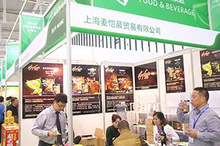 上海麦恺晨贸易有限公司产品在第93届南京全国糖酒会现场广受好评