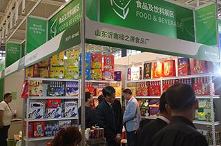 沂南绿之源食品厂参加2015第93届全国糖酒会
