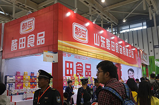 山东酷田食品有限公司亮相南京糖酒会
