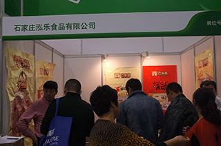 石家庄泓乐食品有限公司产品在第93届南京全国糖酒会现场广受好评