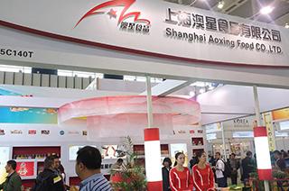 上海澳星食品有限公司在2015南京秋季糖酒会上招商