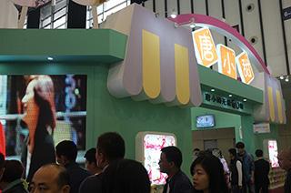 唐小甜亮相2015第93届南京全国糖酒会