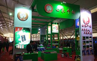 白象牛奶在2015中国商丘食品博览会上隆重招商