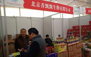 北京香飘飘生物有限公司在2015中国商丘食品博览会展位风采