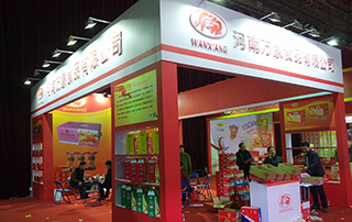 河南万象食品在2015中国商丘食品博览会上隆重招商