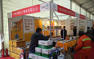 河南养蜂汉子蜂业在2015中国商丘食品博览会上隆重招商