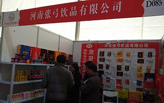 河南张弓饮品有限公司亮相2015中国商丘食品博览会