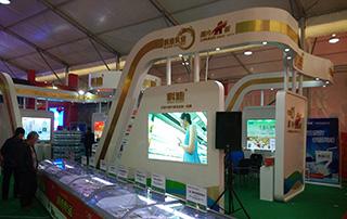 科迪乳业在2015中国商丘食品博览会上隆重招商