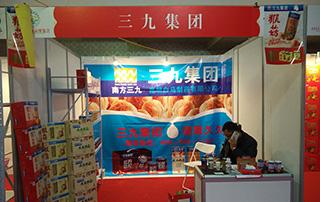 昆明白马制药有限公司在商丘食品博览会上宣传
