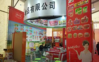 梨园春食品有限公司在2015中国商丘食品博览会上隆重招商