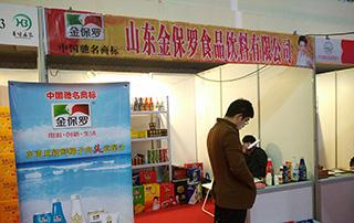 山东金保罗食品饮料有限公司亮相2015商丘食博会
