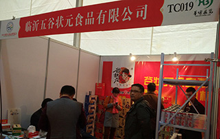 临沂五谷状元食品亮相2015中国商丘食品博览会