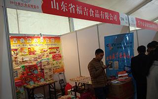 山东省福吉食品有限公司在2015商丘食博会上隆重招商