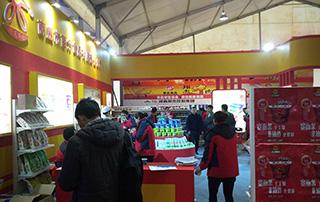 商丘市百分食品有限公司在2015商丘食博会上隆重招商