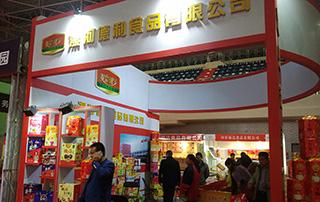 漯河德利食品在2015中国商丘食品博览会上隆重招商