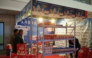 上海鼎隆生物有限公司在2015商丘食博会上隆重招商