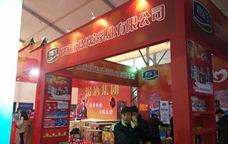 石家庄君乐宝乳业有限公司参加2015商丘食品博览会