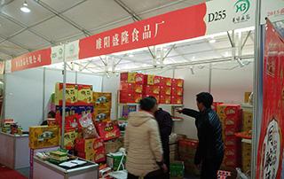 睢阳盛隆食品厂在2015商丘食博会上隆重招商