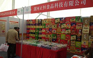 漯河正恒食品亮相2015中国商丘食品博览会